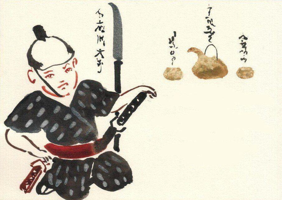 Disegni di Giampaolo Kohler, invito per Cha de Bebé, immagine guerriero giapponese.
